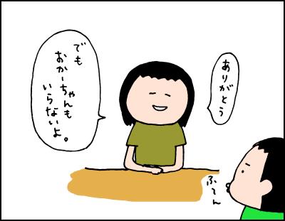 20190614_13