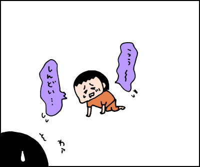 20190612_13