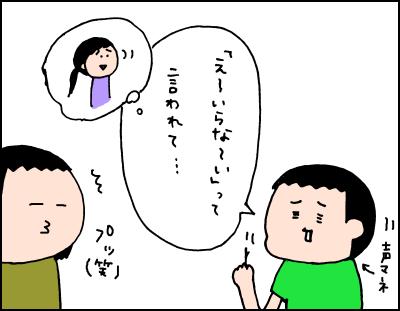 20190614_11