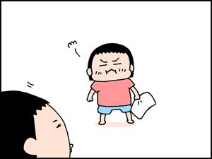 【元気ママ】対抗心に燃える
