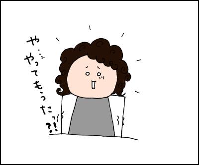 0328005