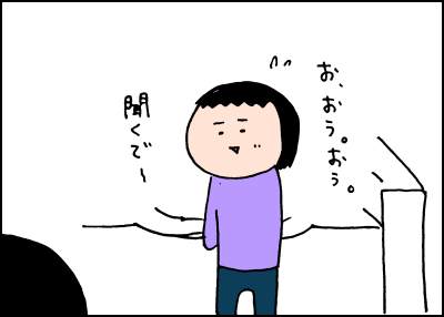 20181107_05