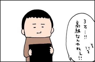 20190212_03