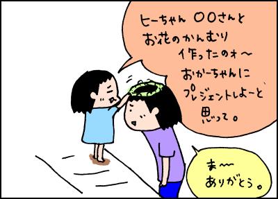 20180606_02