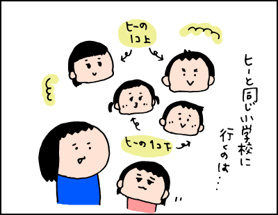 20180911_02