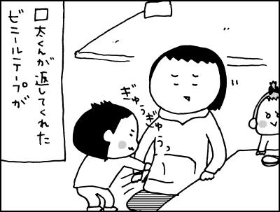0222004