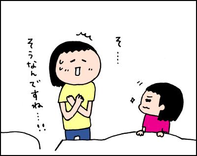20190816_18