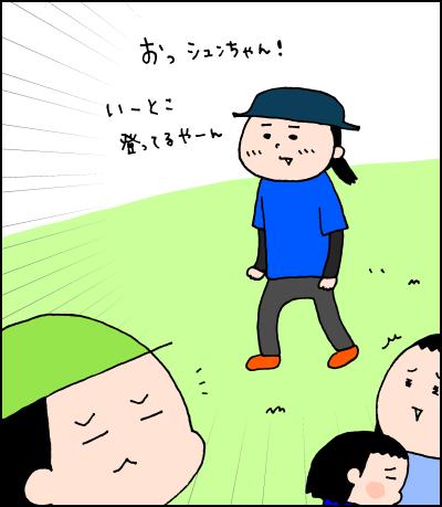 0522002