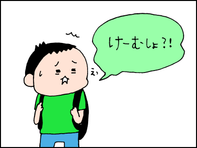 0911002