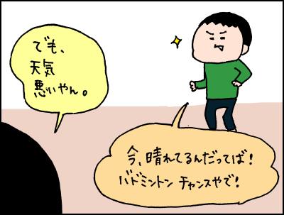 20180116_02
