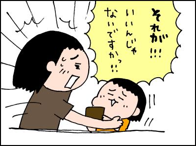 20180808_07