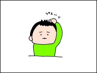 0128006
