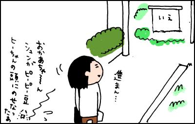 20190513_07