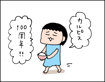 20190824_04