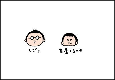 20190513_02