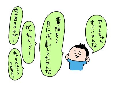 20180804_05