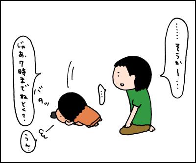 20190606_09
