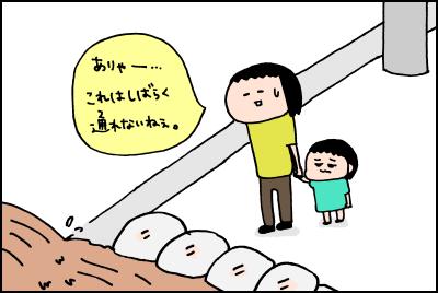 20180710_01