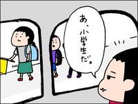 【元気ママ】小学生になったら…