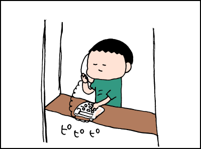 0809001