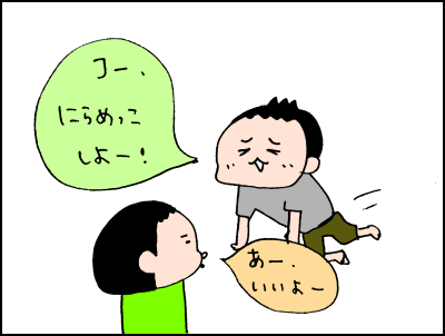 20180611_03