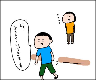 20190606_04