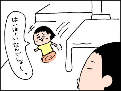20190816_02