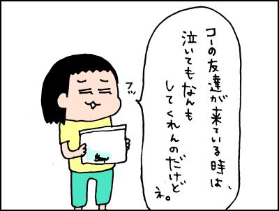 20190901_06