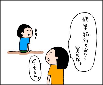 20190606_02