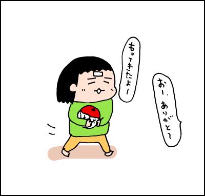 20190123_08