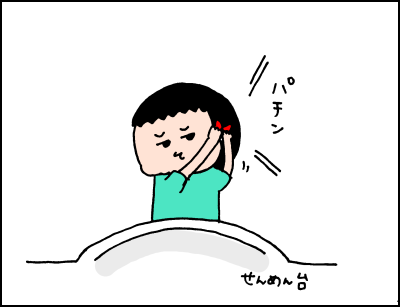 20190708_01