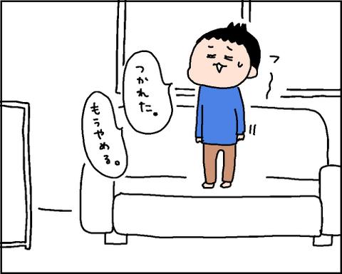 2019111104