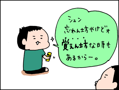 20180613_05