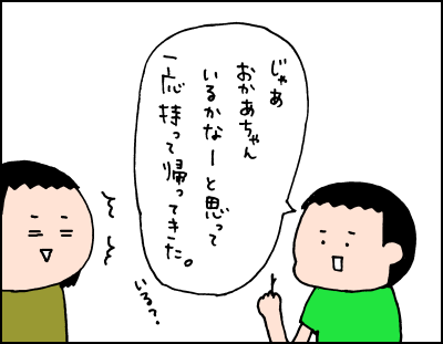 20190614_12