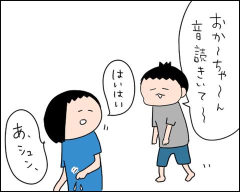 2019101201