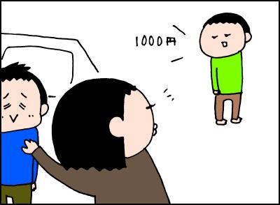 01114007