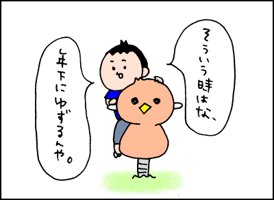 20181005_09