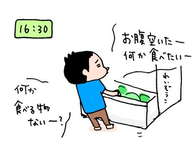 20180627_01