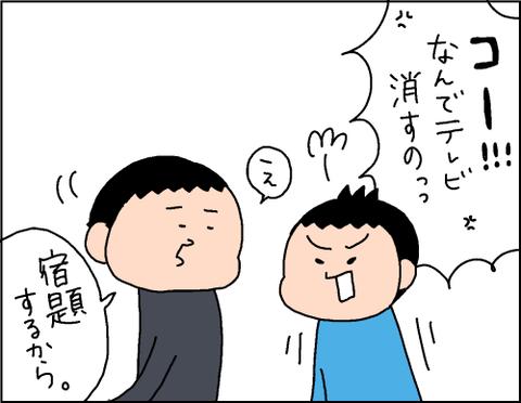 2020010802