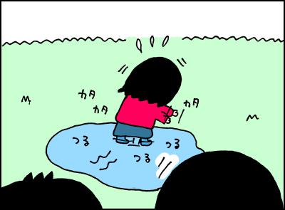20180114_03