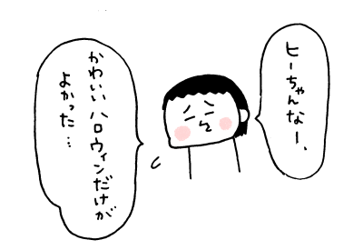 20181031_01