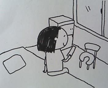 ハナペコブログ-P2011_0909_080518.JPG