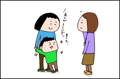 20180506_09
