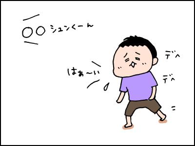 01104007
