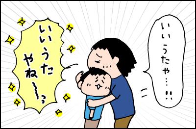 20190713_09