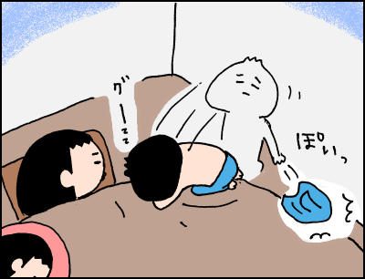 20180122_04