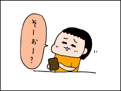 20180808_08