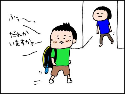 20180702_04