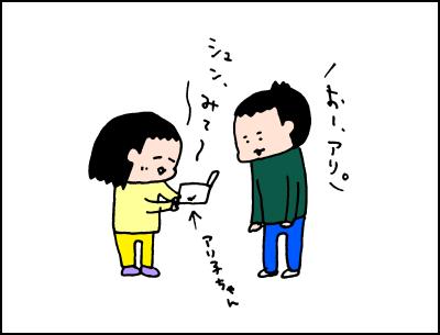 20190508_28