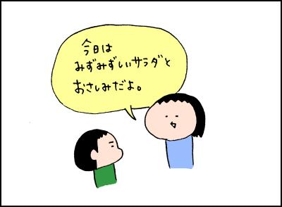 20180611_05